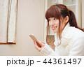 スマホ スマートフォン タブレットの写真 44361497