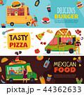 組み合わせ 食 料理のイラスト 44362633