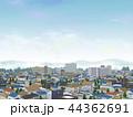 街 風景 都市のイラスト 44362691