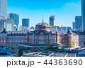 東京駅 駅 街並みの写真 44363690