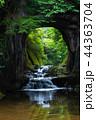 濃溝の滝 風景 滝の写真 44363704