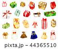 クリスマス 水彩 プレゼントのイラスト 44365510