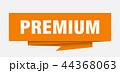 ベクタ ベクター ベクトルのイラスト 44368063