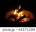 焚き火 たき火 火の写真 44371289