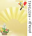 正月 門松 扇のイラスト 44373441