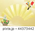 正月 門松 扇のイラスト 44373442