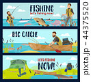 Fisherman with rods, tackles and fish catch 44375520