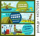 Cartoon man fishing, vector tackles 44375564