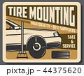 車 自動車 タイヤのイラスト 44375620