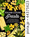 パスタ 食 料理のイラスト 44375623