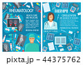 Rheumatology therapy and doctor, vector 44375762