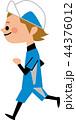 ジョギング 男性 ランニングのイラスト 44376012
