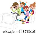 家族 テレビ 観戦のイラスト 44376016