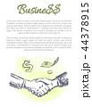ビジネス 会社 企業のイラスト 44378915