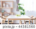 インテリア ダイニング ダイニングテーブルの写真 44381560