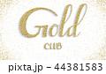 金 黄金 金色のイラスト 44381583