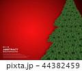 クリスマス 背景 樹木のイラスト 44382459