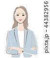 女性 ビジネスウーマン 腕組みのイラスト 44382956