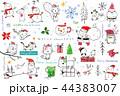 サンタ クリスマス 動物のイラスト 44383007