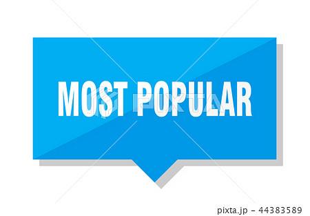 most popular price tag 44383589