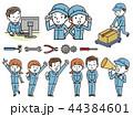 作業着 働く 従業員のイラスト 44384601