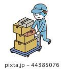 荷物 ブラック企業 運ぶのイラスト 44385076