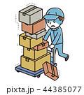 荷物 ブラック企業 運ぶのイラスト 44385077