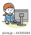 パソコン 作業着 女性のイラスト 44385084