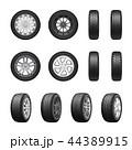 ホイール 車輪 輪のイラスト 44389915