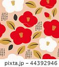 椿 花 植物のイラスト 44392946