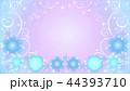 花のフレーム・青2 44393710