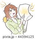 体臭 加齢臭 枕のイラスト 44394125