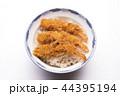 エビフライ丼 44395194