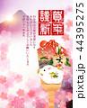 亥 富士山 羽子板のイラスト 44395275