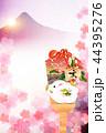 亥 富士山 羽子板のイラスト 44395276