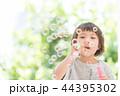 女の子 しゃぼん玉 屋外の写真 44395302