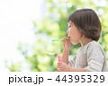女の子 しゃぼん玉 子供の写真 44395329