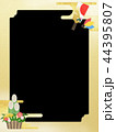 正月 門松 羽子板のイラスト 44395807