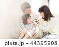 家族 44395908