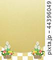 正月 金箔 門松のイラスト 44396049