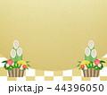 正月 金箔 門松のイラスト 44396050