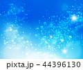 輝き 光 きらめきのイラスト 44396130