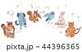 どうぶつの音楽隊 44396365