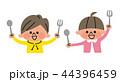 スプーンとフォークを持った子供 44396459