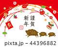 年賀状 亥 猪のイラスト 44396882