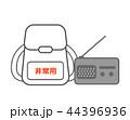 防災セットラジオ 防災・災害対策 44396936
