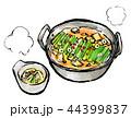 筆描き 鍋物 もつ鍋 44399837