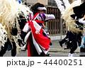 民話の里 遠野まつり しし踊り 44400251