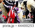 民話の里 遠野まつり しし踊り 44400253