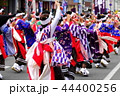 民話の里 遠野まつり しし踊り 44400256